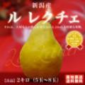 pear21_1r5.jpg