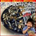sfk_s_no_kakaku.jpg