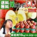 sm_gd_fuji_farm10k6.jpg
