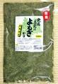 yomogi-s.jpg
